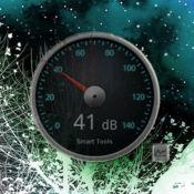 NC 简单分贝-自动录音与分贝测试 2.1.1