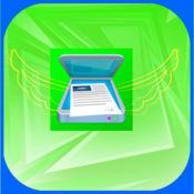 PDF扫描仪,免费 1