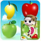 Fruits memo 學齡前兒童的教育遊戲的孩子 1
