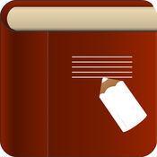 笔 备忘录 - 画画, 画图, 笔记本, 照片, 记事本 1.5