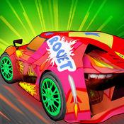 xtreme幻想拉力赛 - 漂移赛车游戏的孩子 1
