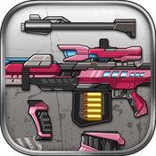 组装粉色MK5 - ...