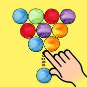 有趣的冒险 - 有趣的遊戲球 4