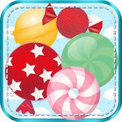 ! 缤纷糖果比赛流行热潮 1