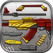 组装AK47 - 反恐...