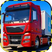 Xtreme卡车停车模拟器 - 顶驱车游戏 1
