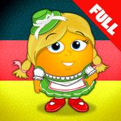 Fun German (校园版): 儿童德语语言课程 12.2.5