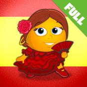 Fun Spanish (校园版): 儿童西班牙语语言课程 12.2.2