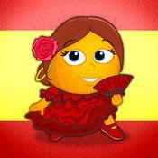 Fun Spanish: 趣味西班牙文 12.2.2