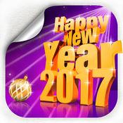 新年 派对 装饰品 和 过滤器 对于 相片 1