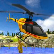 直升机救援2017免费3D - 飞行模拟器 1