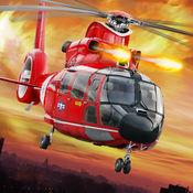 直升机街道射击 - 自由街道射击 1