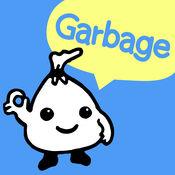 中野区垃圾分类APP 1.0.0