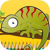 爬行动物图画书为孩子:一个漆鳄鱼,蜥蜴,乌龟等 1