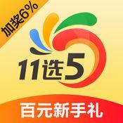 11选5(11选五)-...