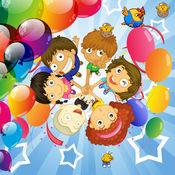 有趣的气球幼儿  教育游戏! 1.0.2