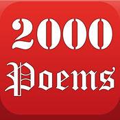 2000年诗歌行情...