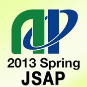 2013年 第60回応用物理学会春季学術講演会 1.1
