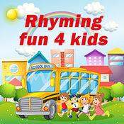 Practice English Easy Rhyming Words online儿童英语词汇