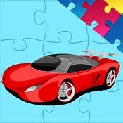 汽车魔术拼图集合HD 1.0.1