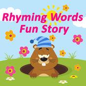 Practice Rhyming Story fun online app 阅读英文图片故事