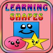 对于形状的幼儿趣味学习活动 1