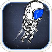 宇航员Jetpack的骑士 - 空间跳跃逃亡(免费) 1