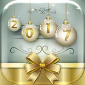 新年问候卡2017 - 写愿望上图片 1