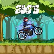 忍者摩托车ABC的学习赛跑者 1.0.0