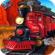 未来派 地铁 培养 模拟器 -  冒险 3D 1