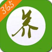 365健康养生-最...