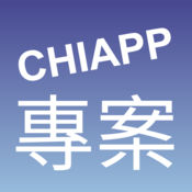CHIAPP我的项目 1.1.1