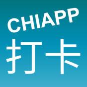 CHIAPP在线打卡