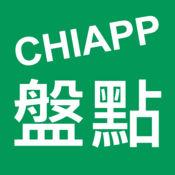 CHIAPP线上盘点...