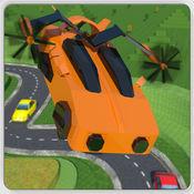真正的飞行汽车司机模拟器:未来派汽车块状游戏 1.1