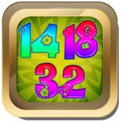 Fun a Plus Math Subtraction  1