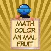 有趣的教育游戏 1