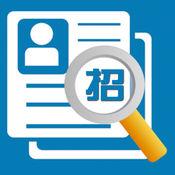 2016年最新银行招聘信息发布 - 银行业招聘条件指南 1
