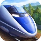 模拟火车7 - 列车...