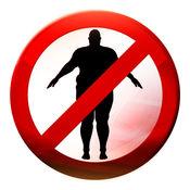 别脂肪 1