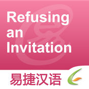 Refusing an Invitation  1.0.0