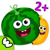 趣味食物游戏 - 最佳幼儿蔬菜水果拼图早教应用教育 1.4.8