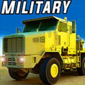 陆军货物驾驶物...