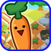 这是根菜 胡萝卜篇 1.0.2