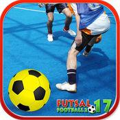 五人足球2017 - 顶级新的足球游戏3d 1.1