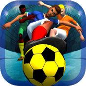 五人制足球游戏 - 室内五人制足球 2.1