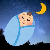 安睡宝贝 :自动监测宝宝哭闹,播放自选背景音,帮助宝宝入睡 2