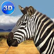 斑马模拟器3D - 非洲马生存 1.2