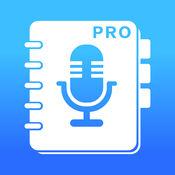 语音记事本 PRO - 录音机, 备忘录, 笔记本, 日记本