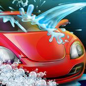 洗车 汽车 孩子...